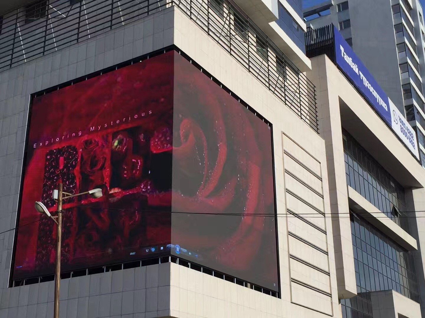 200 square meters P8 outdoor full color led display board in Mongolia