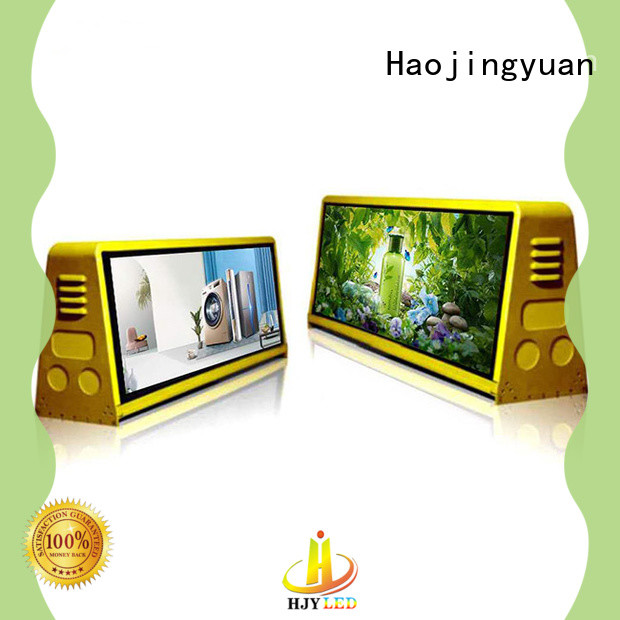 Haojingyuan Wholesale truck advertising mobile led display Suppliers for birthday party
