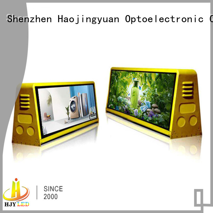 truck mobile led display technology available for for house Haojingyuan