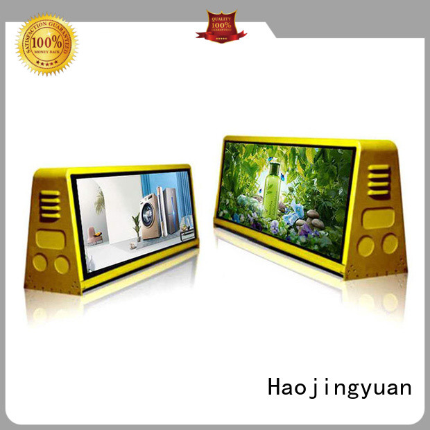 Haojingyuan High-quality truck advertising mobile led display for business for birthday party