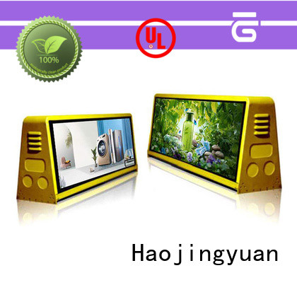 Haojingyuan p25 mobile led display company for for house