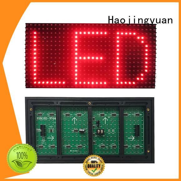 Haojingyuan dip led display module series for wall