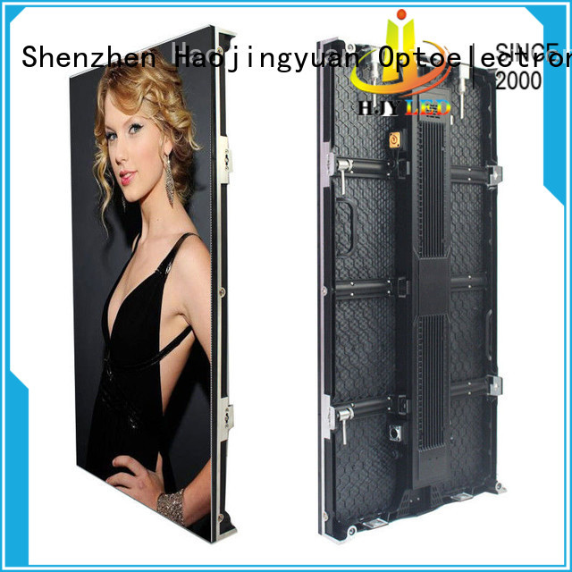 Haojingyuan higher efficiency led panels for stage p2604 for concert