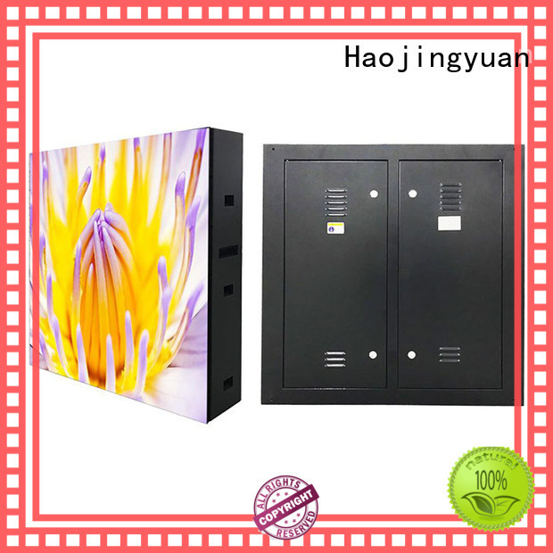 Haojingyuan advertising outdoor led display company for school