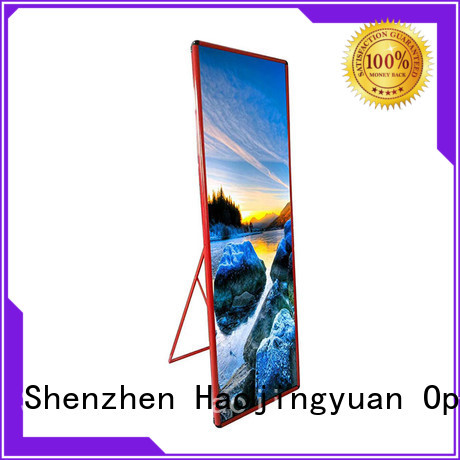 high quality Mirror led display cloth advanced technology for air port