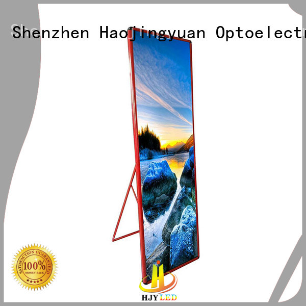 Haojingyuan high quality poster led display advanced technology for street
