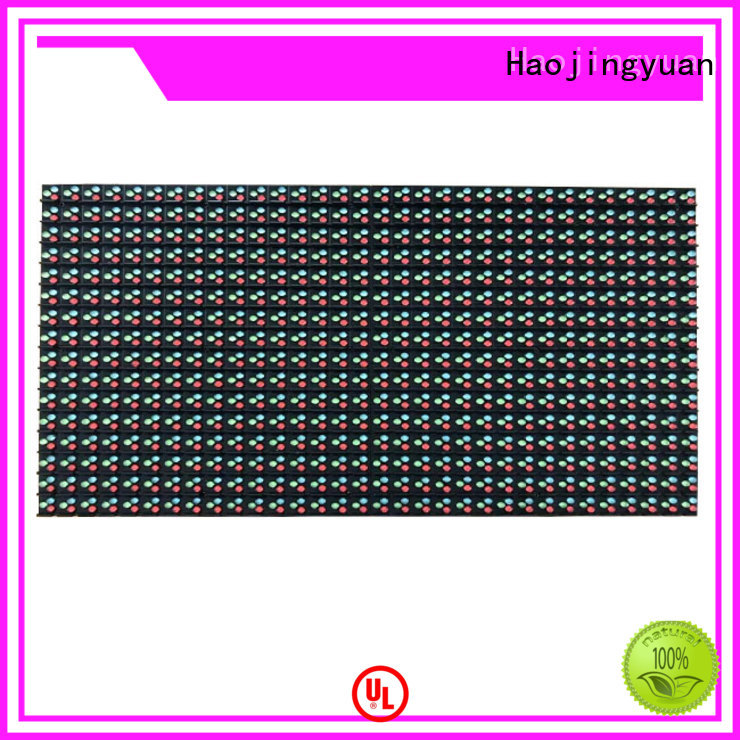 Haojingyuan professional led module technology for cafeteria