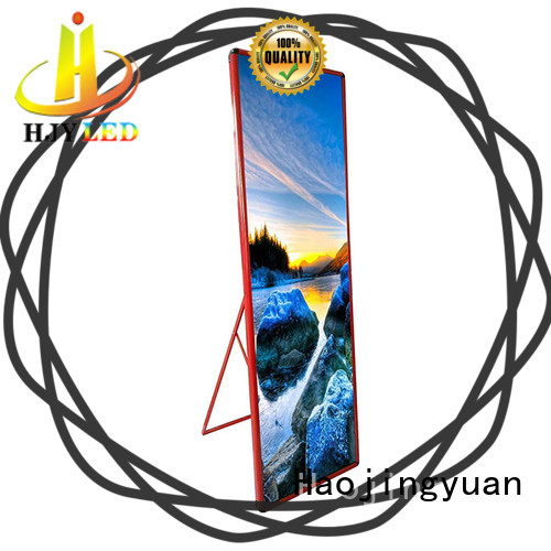 Haojingyuan cloth poster led display advanced technology for street