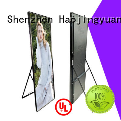 Haojingyuan display led truck lights wholesale technology available for for house