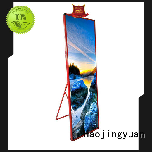 Haojingyuan Latest poster led display factory for stadium
