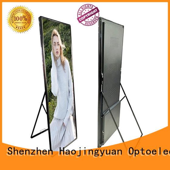 Haojingyuan modern design mobile led display factory sale for school