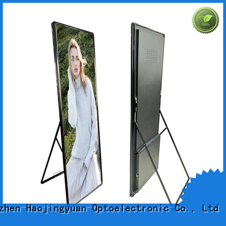 Haojingyuan advertising mobile led display technology available for school
