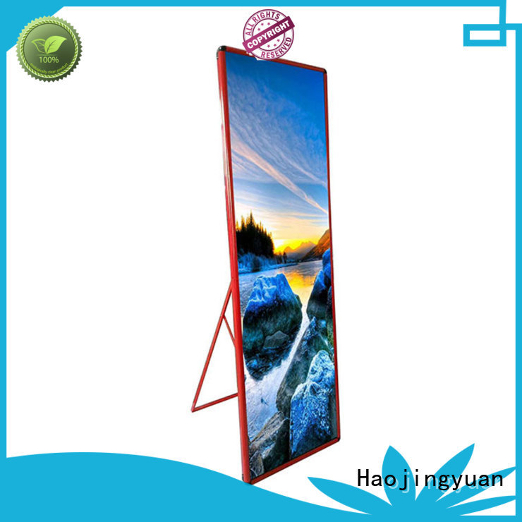 Haojingyuan shop poster led display factory for stadium