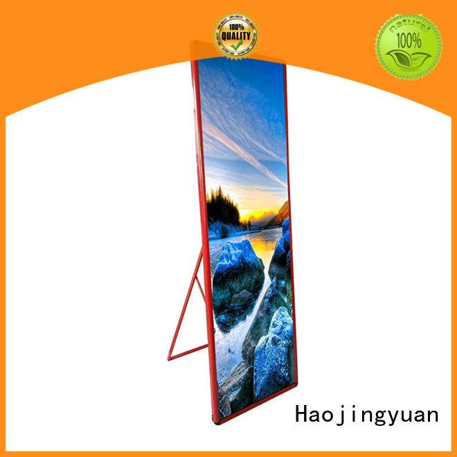Haojingyuan cloth poster led display manufacturer for stadium