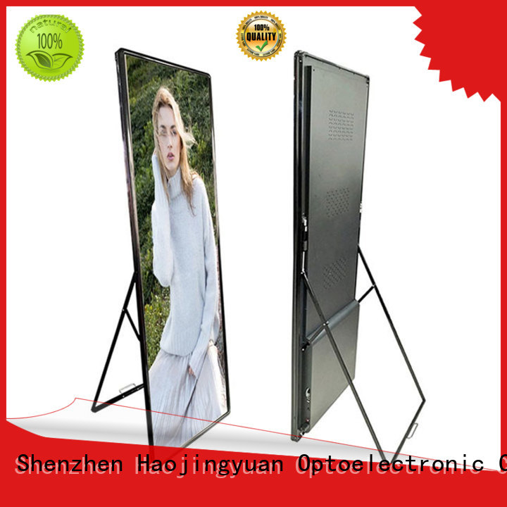 Haojingyuan widely used truck led display technology available for birthday party