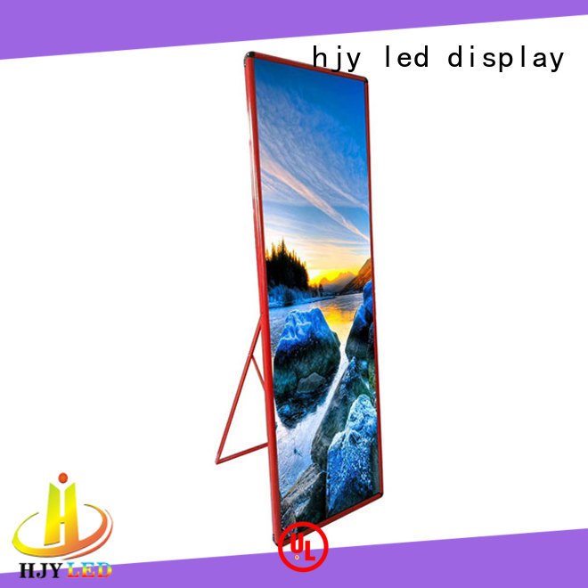 Haojingyuan high quality Mirror led display advanced technology for air port