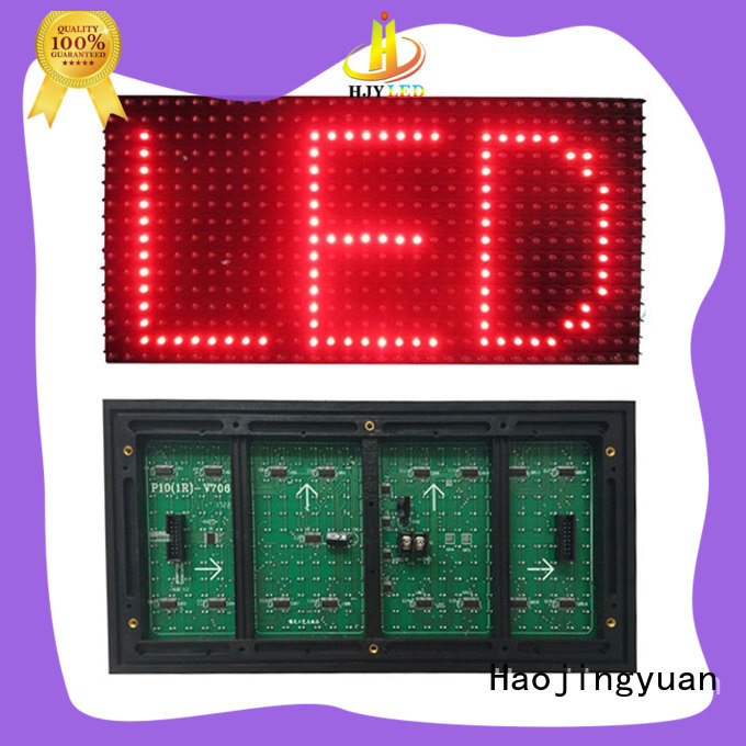 Haojingyuan smd dip led module manufacturers for street