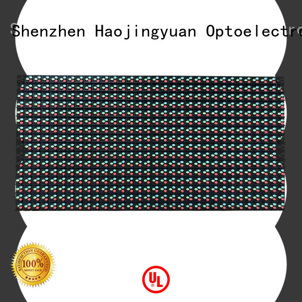 Haojingyuan high quality led module series for street