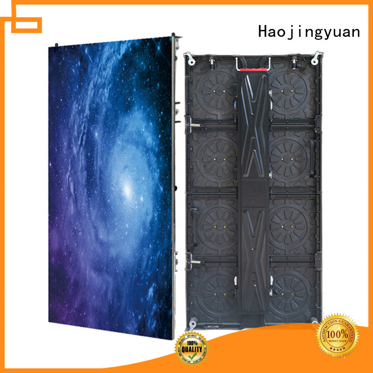 Haojingyuan High-quality led stage backdrop screen factory for shopping mall