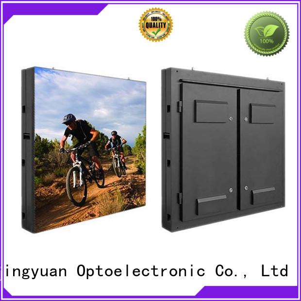 Haojingyuan Custom fixed led panel Supply for hotels