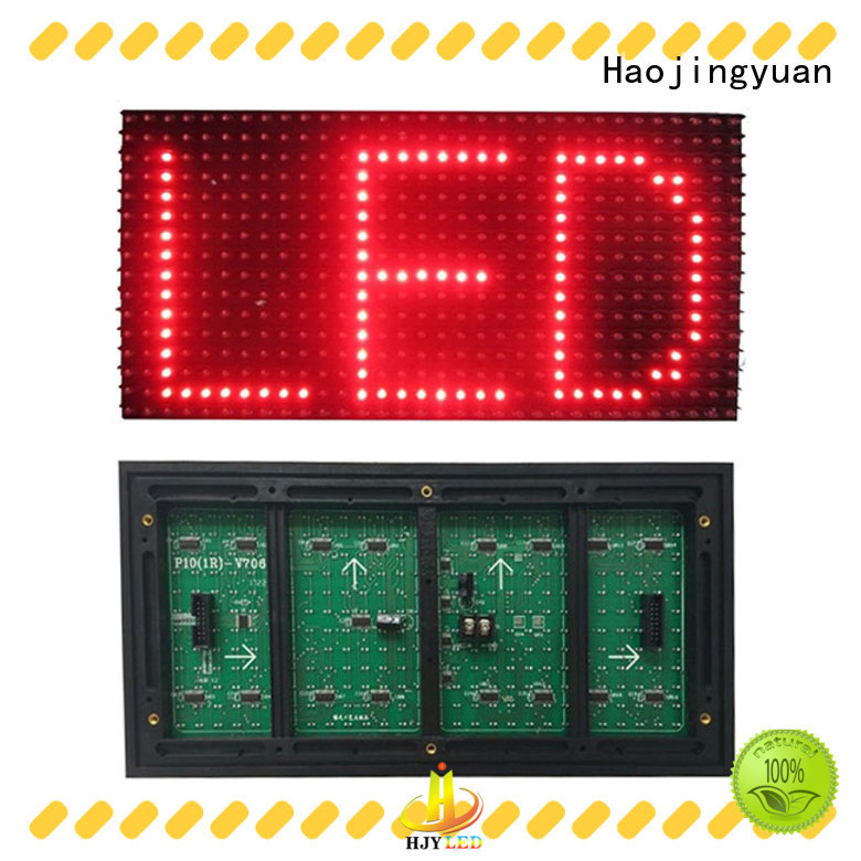 professional led module 320x160mm technology for cafeteria
