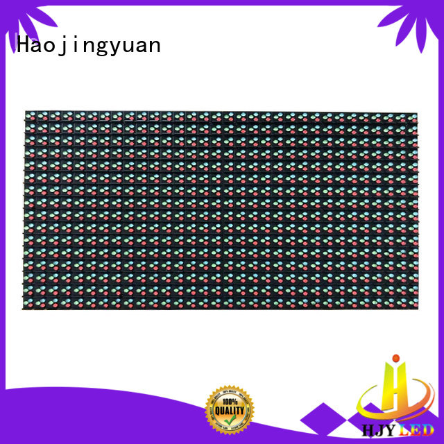 Haojingyuan high quality smd led module series for cafeteria