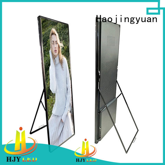 Haojingyuan modern design truck led display factory sale for birthday party