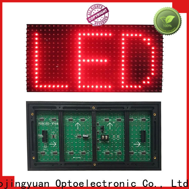 Haojingyuan 256x128 dip led module factory for cafeteria