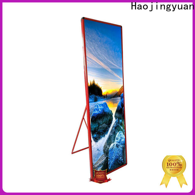 Haojingyuan New poster led display manufacturers for air port