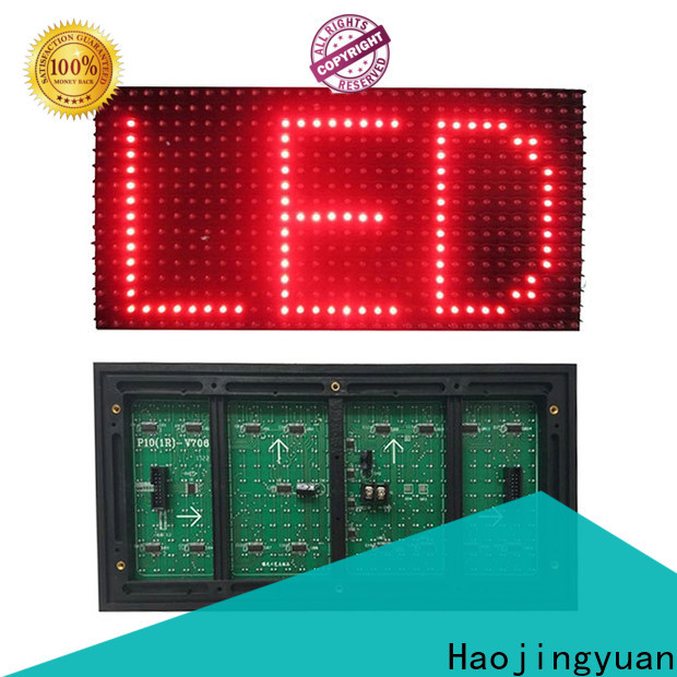 Haojingyuan outdoor smd led module company for street