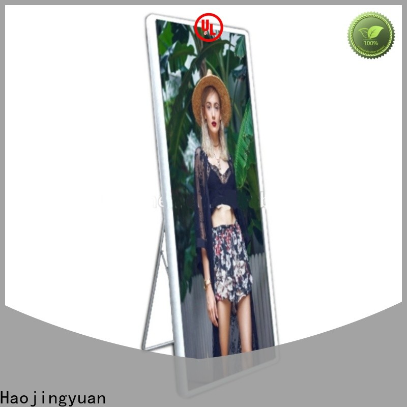 Haojingyuan sale poster led display factory for air port