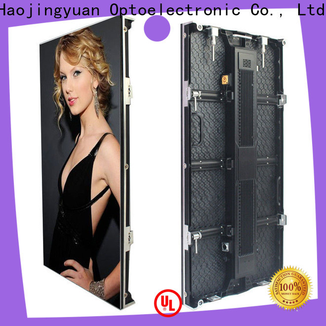Haojingyuan High-quality stage rental led display Supply for stadium