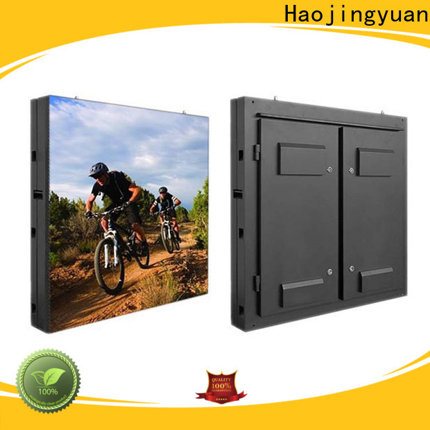 Haojingyuan Latest fixed for business for hotels