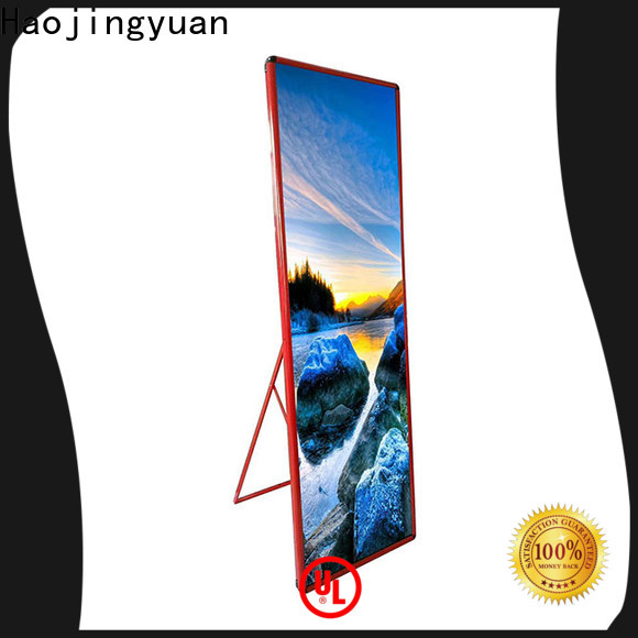 Haojingyuan Custom poster led display company for air port
