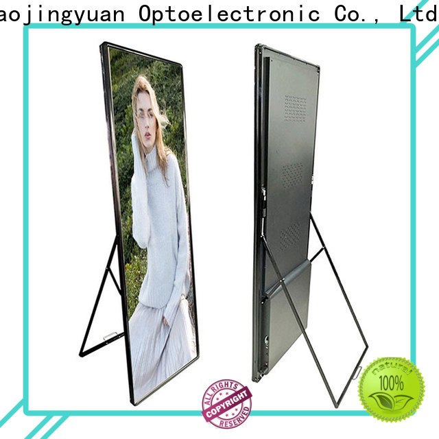 Haojingyuan New mobile led display manufacturers for for house