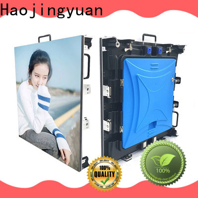 Haojingyuan Custom led stage backdrop screen Supply for shopping mall