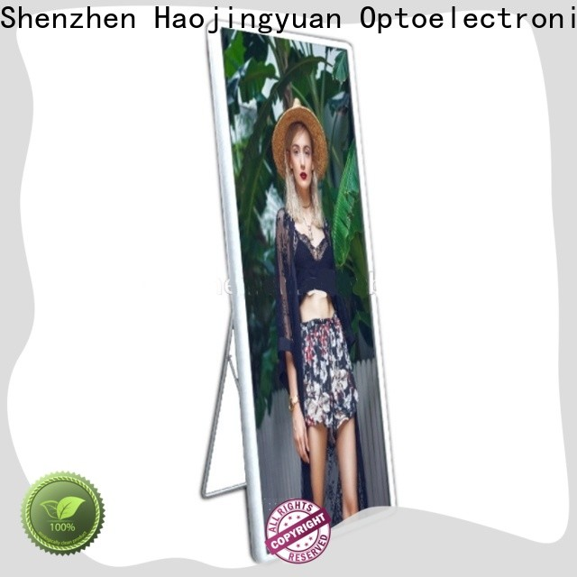 Custom mirror led display cloth manufacturers for street