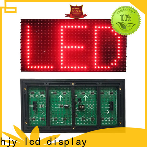 Haojingyuan Best led module Suppliers for cafeteria