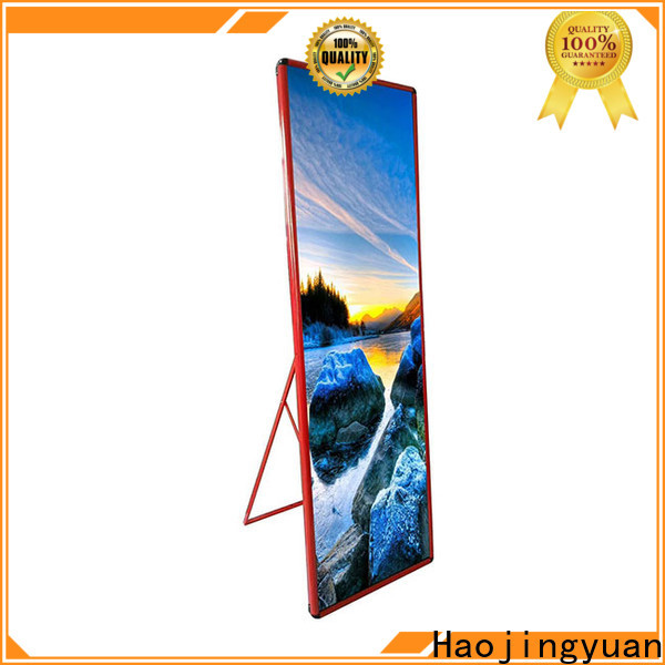 Haojingyuan Latest mirror led display Suppliers for air port