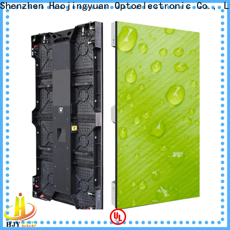 Haojingyuan High-quality stage led screen Suppliers for concert
