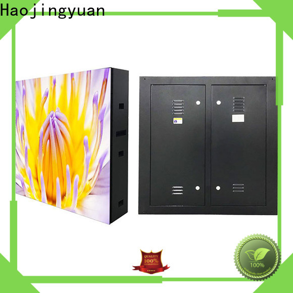 Haojingyuan service outdoor fixed led display company for lobby