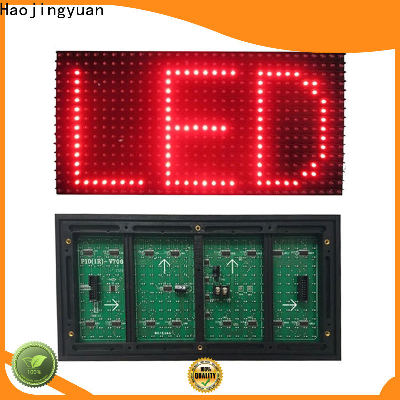 Haojingyuan Top smd led module Suppliers for cafeteria