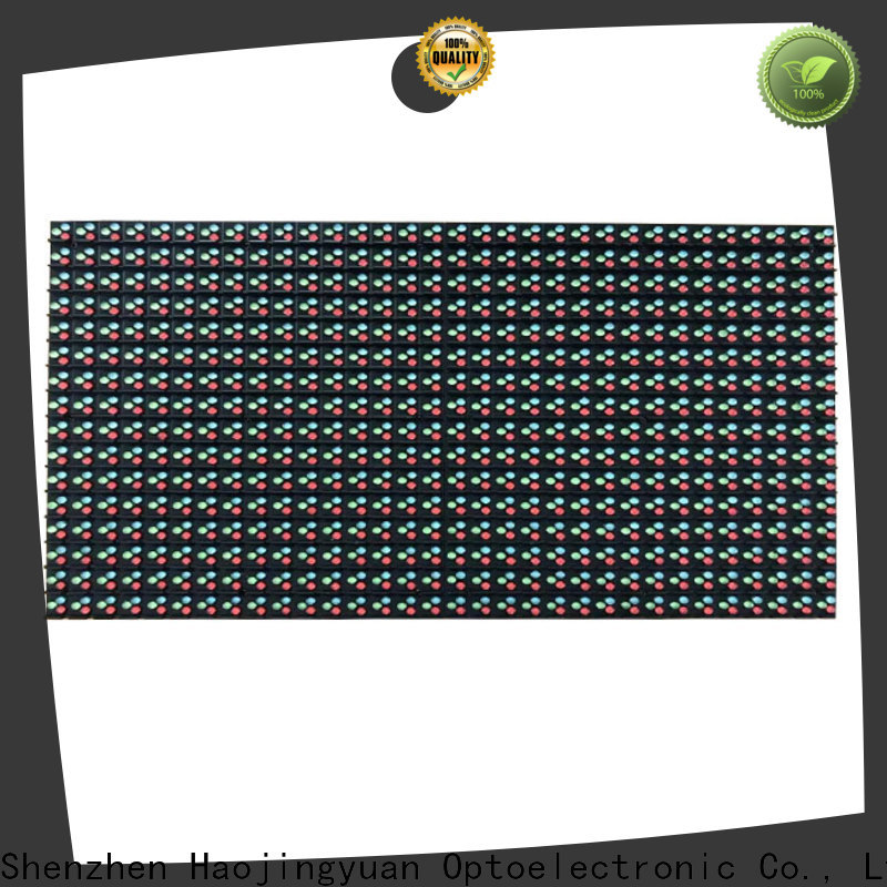 Haojingyuan Latest led module manufacturers for cafeteria
