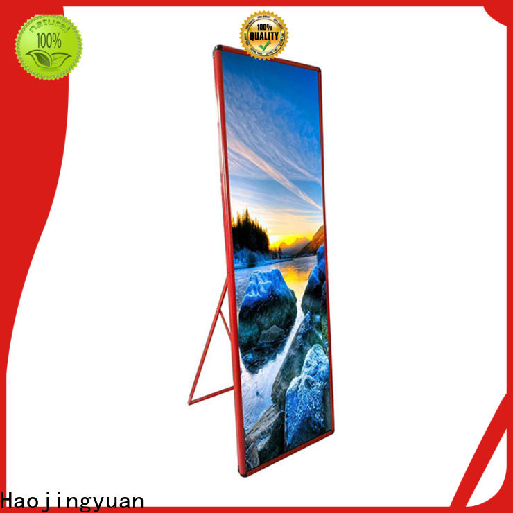 Haojingyuan High-quality poster led display company for air port