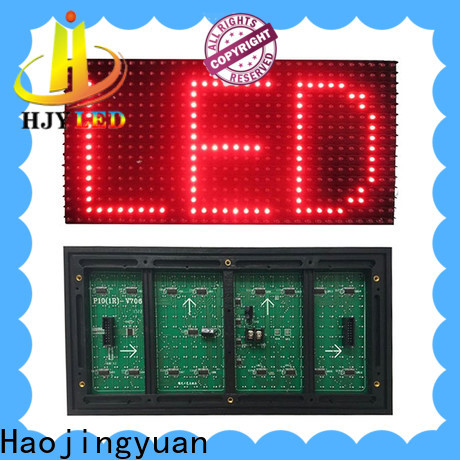 Haojingyuan High-quality led display module manufacturers for wall