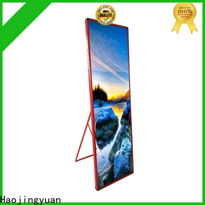 Best mirror led display display Suppliers for street
