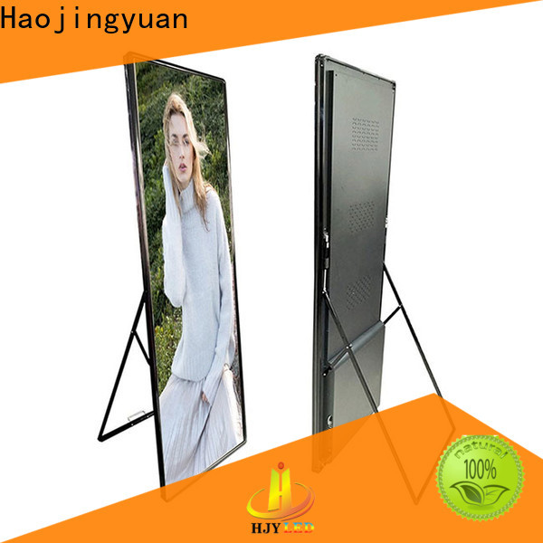 Haojingyuan Top truck advertising mobile led display manufacturers for for house
