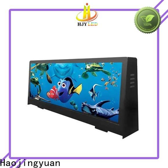 Haojingyuan Custom led display panel factory for buildings