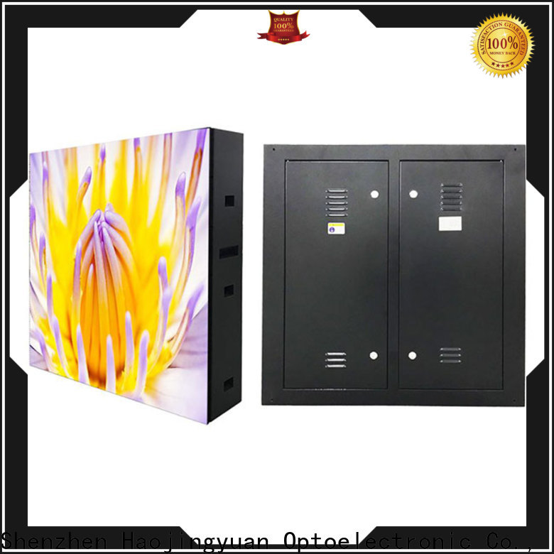 Haojingyuan indoor fixed led panel for business for school