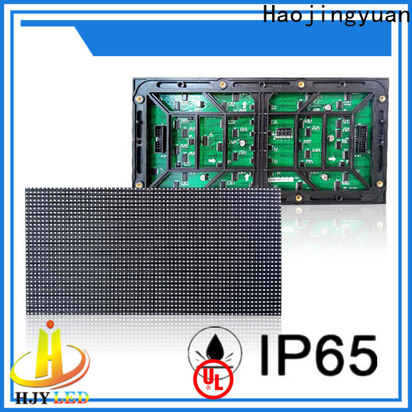 Haojingyuan Top smd led module Suppliers for street